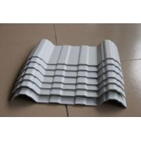 Wholesale 4 Layer Plastic Heat Insulation Roof Tiles With 30 Years Quality Guarantee from china suppliers
