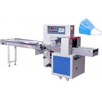 Wholesale 5.7KW Disposable Non Woven Face Mask Packing Machine from china suppliers