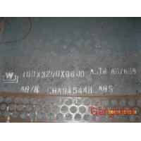 Sell DNV A620,  D620,  E620,  F620,  DNV steel plate