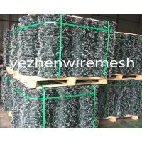 Buy cheap Galva.baebed from wholesalers