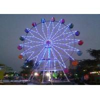 Wholesale Adjustable Speed Amusement Park Ferris Wheel FRP Material For Outdoor Playground from china suppliers