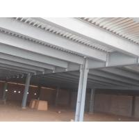 Buy cheap Well-Design Structural Steel Frame Building for Sale from wholesalers