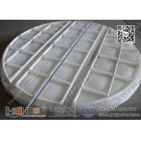Wholesale PTFE (F4 or Teflon) Demister Pad | China Mist Eliminator Supplier from china suppliers