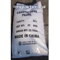 Wholesale Caustic soda Pearls(SGS/BV inspection) from china suppliers