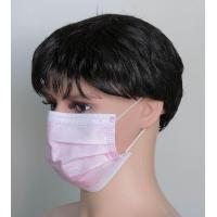 3ply pp face mask