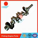Buy cheap auto crankshaft supplier for Toyota, good finishing durable 22R crankshaft 13411-38010 from Wholesalers