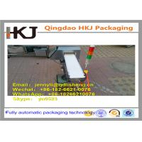 Wholesale High Accuracy Food Metal Detector For Frozen Food Industry 28-40m/ Min Capacity from china suppliers
