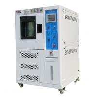 Wholesale -40~150Deg C Powder Coated Temperature Humidity Chamber with CE Mark from china suppliers