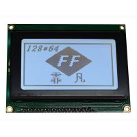 Wholesale Flat Rectangle Graphic Dot Matrix LCD Module 93*70mm For Communication Equipment from china suppliers