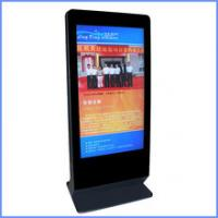 Wholesale PH6 Outdoor LED Advertising Player from china suppliers