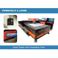 Wholesale Cnc economic rotary cutting machine Professional Cutting Software from china suppliers