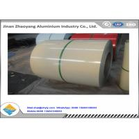Wholesale Aluminum Alloy Rect Plates Aluminum Coil With Film 0.2mm - 1.5mm Thickness from china suppliers