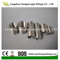 Buy cheap NPT/BSP stainless/carbon steel socket weld pipe coupling,threaded half/full coupling from Wholesalers