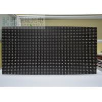 Wholesale 3535 SMD High Resolution  P6 Led Panel , Led Display Module Waterproof from china suppliers
