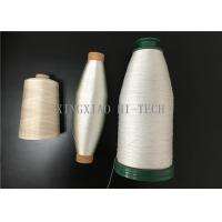 China High Strength Flame Retardant Kevlar Sewing Thread Heat Resistant White Color on sale