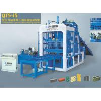 Wholesale New technology block making machine price QT5-15 automatic concrete block making machine price in india from china suppliers