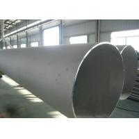 Wholesale 1.4462 / 1.4410 DN400 Super Duplex Steel Pipe , ASTM A790 2205 Stainless Steel Pipe from china suppliers