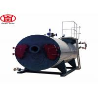 China Diesel Gas Heating Horizontal Boiler Industrial Steam Boilers For Dry Cleaning Machine on sale