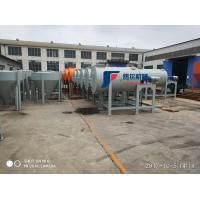 Wholesale Automatic Fertilizer Mixer Machine , Seasoning Mixer Machine OEM / ODM Available from china suppliers