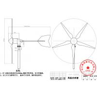 Wholesale Modern Wind Turbine Generator System 1000W 24V 48V With Reliable And Stable from china suppliers