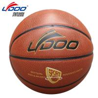Basketball Ball, Made of Leather, PU/PVC and Rubber Material, with Water-resistant