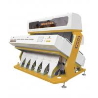 Wholesale Long Rice Color Sorting Machine New Technology WS-B5S 320 2.8KW from china suppliers