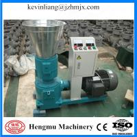 Wholesale High speed quality assurance small flat die wood pellet mill with CE approved from china suppliers