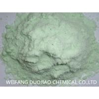Wholesale ISO Certificated Ferrous Sulphate Powder Feso4 7h2o Raw Material Industrial Grade from china suppliers