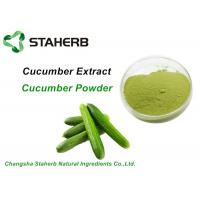 Wholesale Organic Dehydrated Cucumber Extract Powder Light Green For Food / Cosmetic from china suppliers