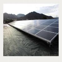 Wholesale Customized Mounting System 5kw Aluminum PV Structure Adjustable Solar Energy and Wind from china suppliers