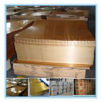 Wholesale AA8011  gold aluminium sheet for pilfer proof caps from china suppliers