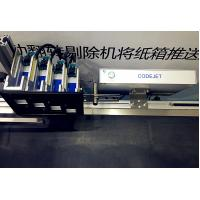 Wholesale Code Jet High Speed Inkjet Printer 110-240V 50/60Hz For Package Industries from china suppliers