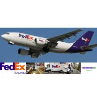 Wholesale Global FEDEX Express Delivery Freight Forwarding Service_SYTLOGISTICS from china suppliers