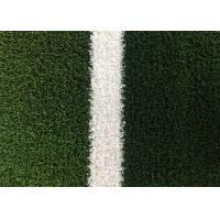 Buy cheap PE + PP Indoor Sports Flooring / Fire Resistant Fibrillated Yarn Decorative Fake from wholesalers