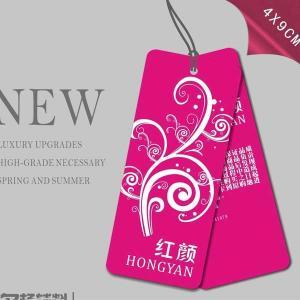China Custom paper hang tags, garment tags, jacket tags,custom logo printed paper hang tags swing tags on sale