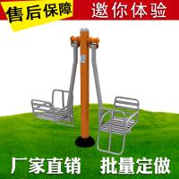 Wholesale Fun Playground Exercise Equipment , Green Gym Outside Sports Equipment For Parks from china suppliers