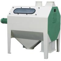 Wholesale SCY 100 Grain Pre Cleaner For Clean And Remove Impurities ISO9001 from china suppliers
