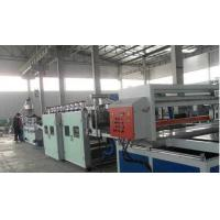 Buy cheap Composite Wood Furniture Wpc Door Production Line For Wood Plastic Composite from wholesalers