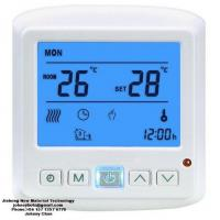 Buy cheap Underfloor Heating System Digital Thermostat from wholesalers