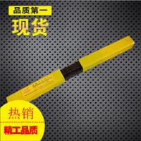 High Hardness HSS Square Tool Bits for Metal Cutting