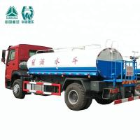 China Large Capacity Water Tank Truck For The Flushing Of Various Roads / Trees on sale
