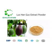 Buy cheap Food Industry Fruit Extract Powder / Natural Sweetener Luo Han Guo Extract from wholesalers