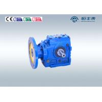 China Helical Worm Gear Reducer , Flange Mounted Speed Reducer Gearbox on sale