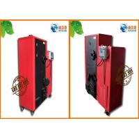 Buy cheap 0.1T-0.5T full automatic biomass steam generator / biomass steam generator price / biomass steam generator picture from Wholesalers