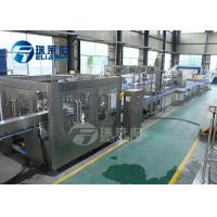 Wholesale Glass Bottle Carbonated Soft Drink Filling Machine / Tea Filling Machine from china suppliers