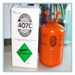 China car refrigerant gas r407c refrigerant on sale
