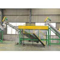 Wholesale 1500 Kg / H PET Dirty Plastic Bottle Crushing Washing Reused Machine Line from china suppliers