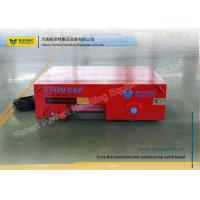 Buy cheap Red Industry Railroad Trailer Forklift Towing Cable Vehicle Big Load Capacity from wholesalers