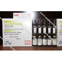 Buy cheap Hot sale 2400mg, Glutathione injection for skin whitening with high qulity and from wholesalers
