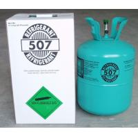 Wholesale fluoric refrigerant R507 gas from china suppliers
